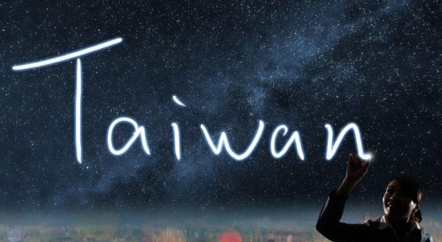 台湾で起業してグローバル展開