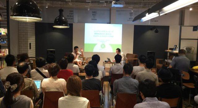 台湾の若い起業家のみなさん、日本で創業しませんか?