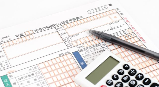 日台租税協定④企業研修生