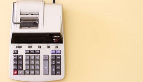 新型コロナ措置、営業税の特別還付について